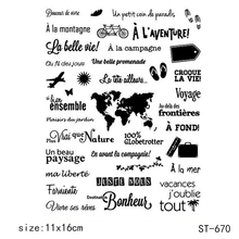 ZhuoAng Travel around the world Clear Stamps/Card Making Holiday decorations For  scrapbooking Transparent stamps 11*16cm