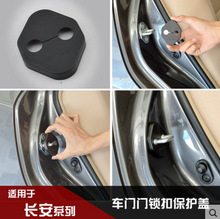 4PCS/Lot Newest Car Styling Door Lock Protective Decoration Cover for BMW 1 2 3 4 5 7 X1 X3 X5 X4 X6 3 Series GT Accessories