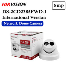 DHL شحن مجاني النسخة الإنجليزية DS 2CD2385FWD I 8MP شبكة برج كاميرا 120dB واسعة النطاق الديناميكي