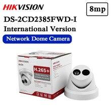 DHL darmowa wysyłka angielska wersja DS 2CD2385FWD I 8MP sieciowa kamera wieżyczki 120dB szeroki zakres dynamiki