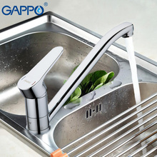 GAPPO Brass water mixer kitchen water faucet tap Kitchen sink water tap Single Handle Faucet Water mixer tap G4936