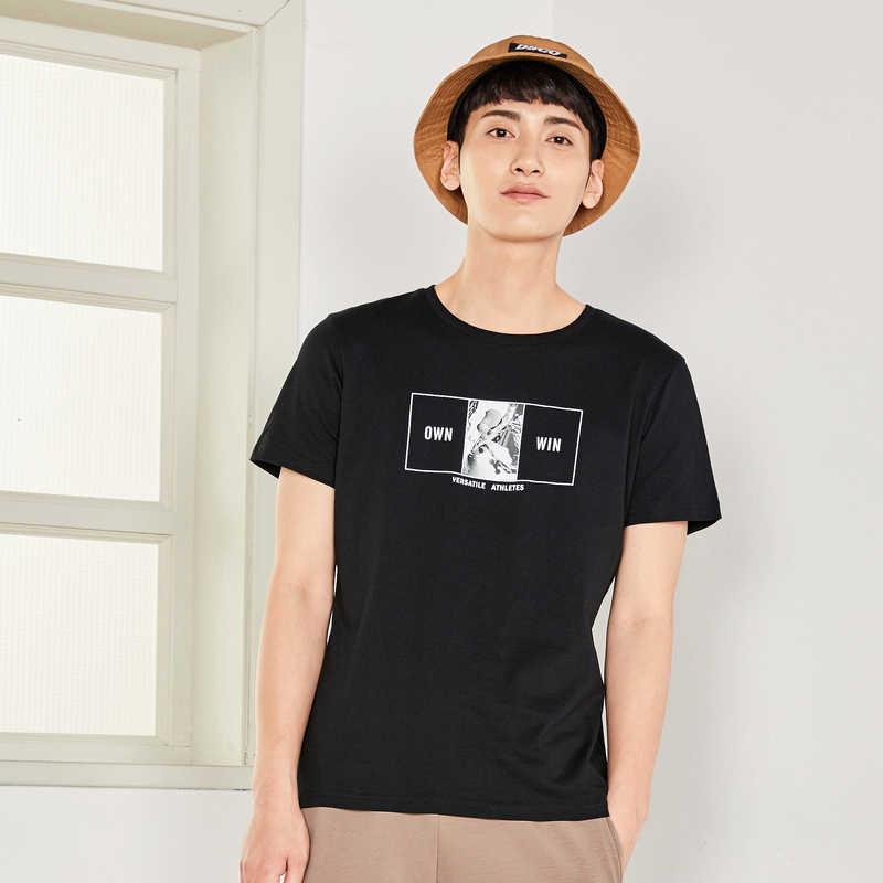 SEMIR качественное Брендовое летнее платье Большие размеры футболка мужской, с круглым воротником, с коротким рукавом, Мужская футболка, модная футболка с короткими рукавами