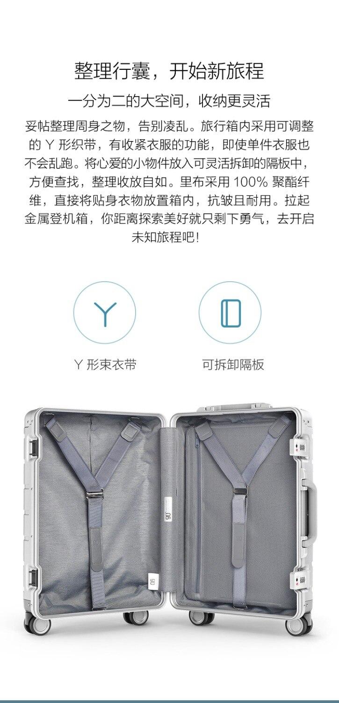 Moda alta calidad 20 pulgadas Material: 100% Aluminio magnesio XM 90 equipaje rodante Spinner maleta de viaje de marca de lujo-in Equipaje de ruedas from Maletas y bolsas    3