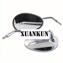 XUANKUN мотоцикл электрический зеркальный отражатель заднего вида автомобиля модификация зеркала заднего вида 8 мм