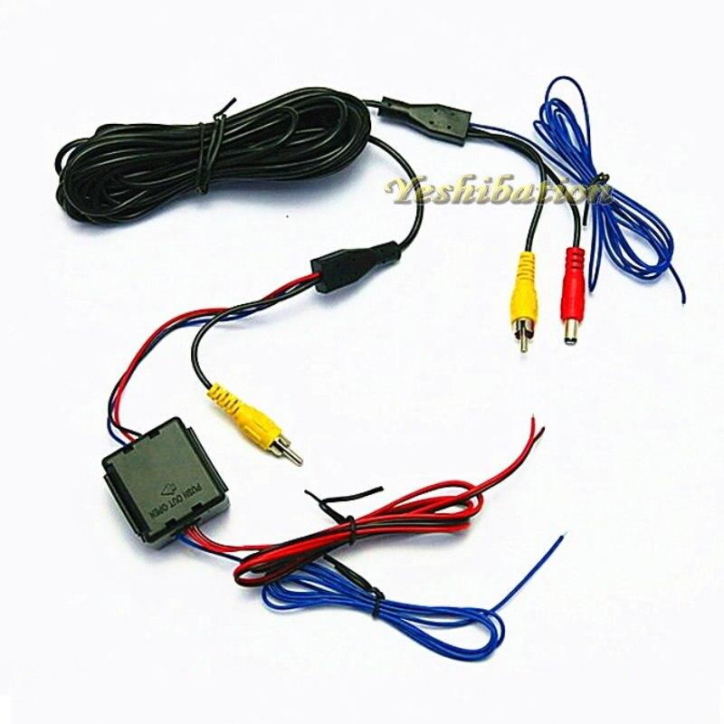 Фильтр для автомобильной резервной камеры заднего вида, 12 В постоянного тока, реле мощности/конденсатор/выпрямители