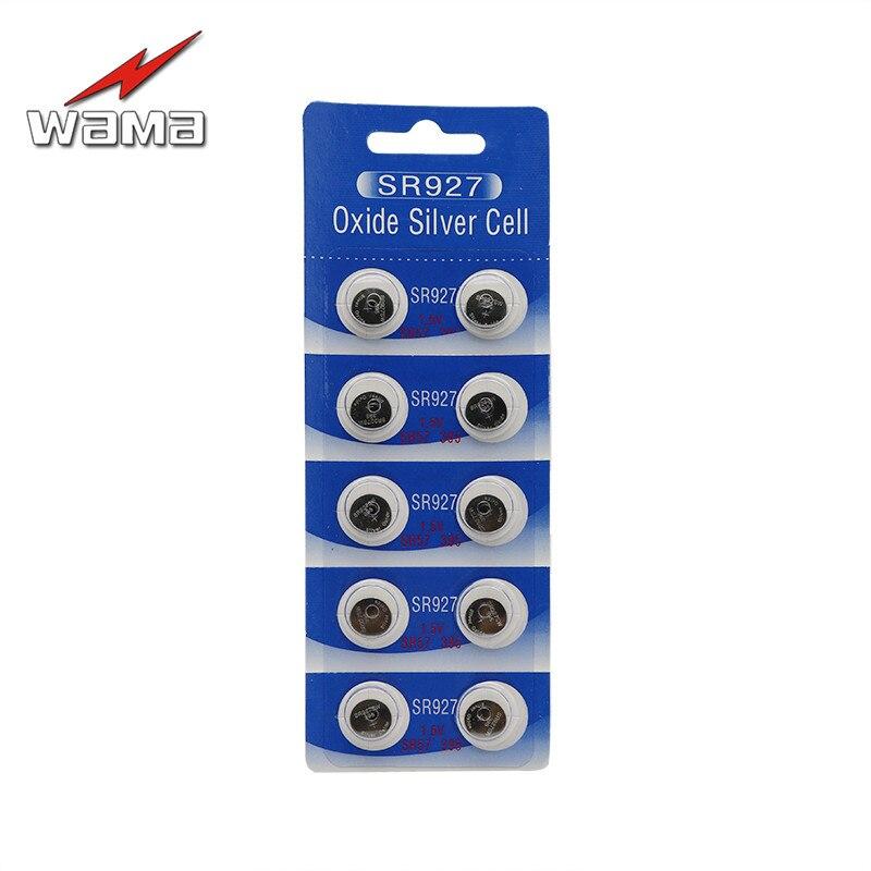 10pcs/pack SR927 Button Batteries 395/399,SR57 1.55V Silver Oxide Batteries For Watch