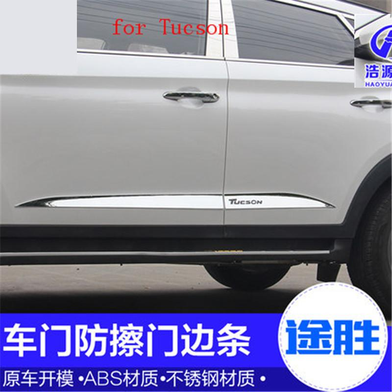 CHROME SIDE DOOR LINING DECORATIONBODY MOULDING TRIM BEZEL STYLING COVER PROTECTOR GARNISH FIT FOR 2015- 2017 HYUNDAI TUCSON accessories fit for 2013 2014 2015 2016 hyundai grand santa fe side door line garnish body molding trim cover