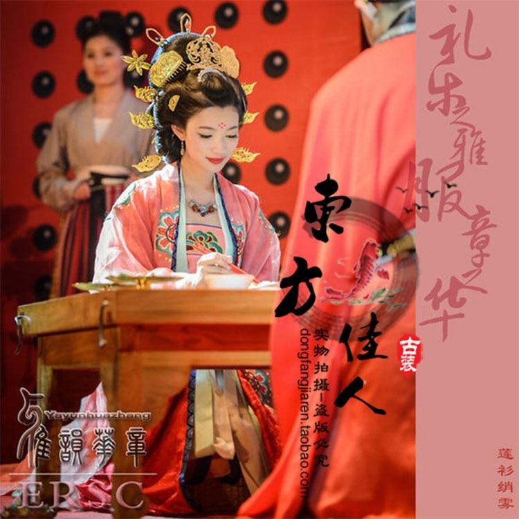 Ancient Chinese Zhou Wedding Hanfu Pink Princess Costume Delicate Embroidery Hanfu Drame Costume Stage Performance Costume
