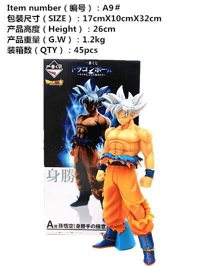 HOT Japan Anime Dragon Ball Super Jiren VS Ultra Instinct Omen Goku 25cm PVC Action Figure Model Collection Toy Free Shipping