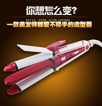 NEW Professional 3 in 1 Fast Bun Hair Curler care Dryer Roller Tourmaline Ceramic Hair Straightener Curling Iron Styling Tools
