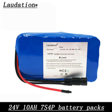laudation 24V 10ah electric bicycle lithium battery 29.4V 10ah 18650 battery pack for 250W 350W electric motorcycle with 15A BMS стоимость