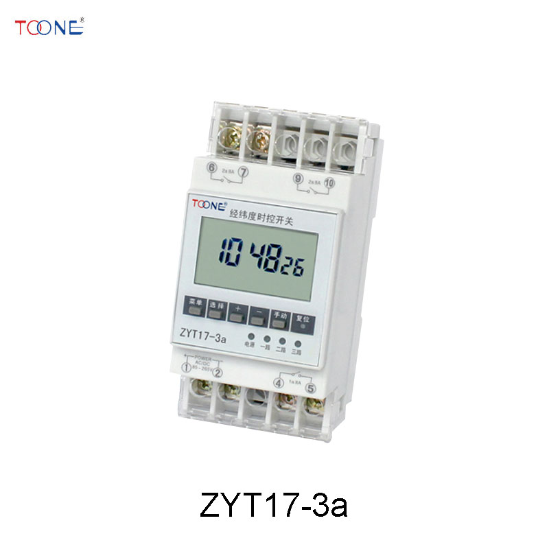 Latitude and longitude control switch 220v timer street light time controller ZYT17-3a for honda cbr 954 rr 2002 2003 cbr900rr abs plastic motorcycle fairing kit bodywork cbr 954rr 02 03 cbr 900 rr cb22