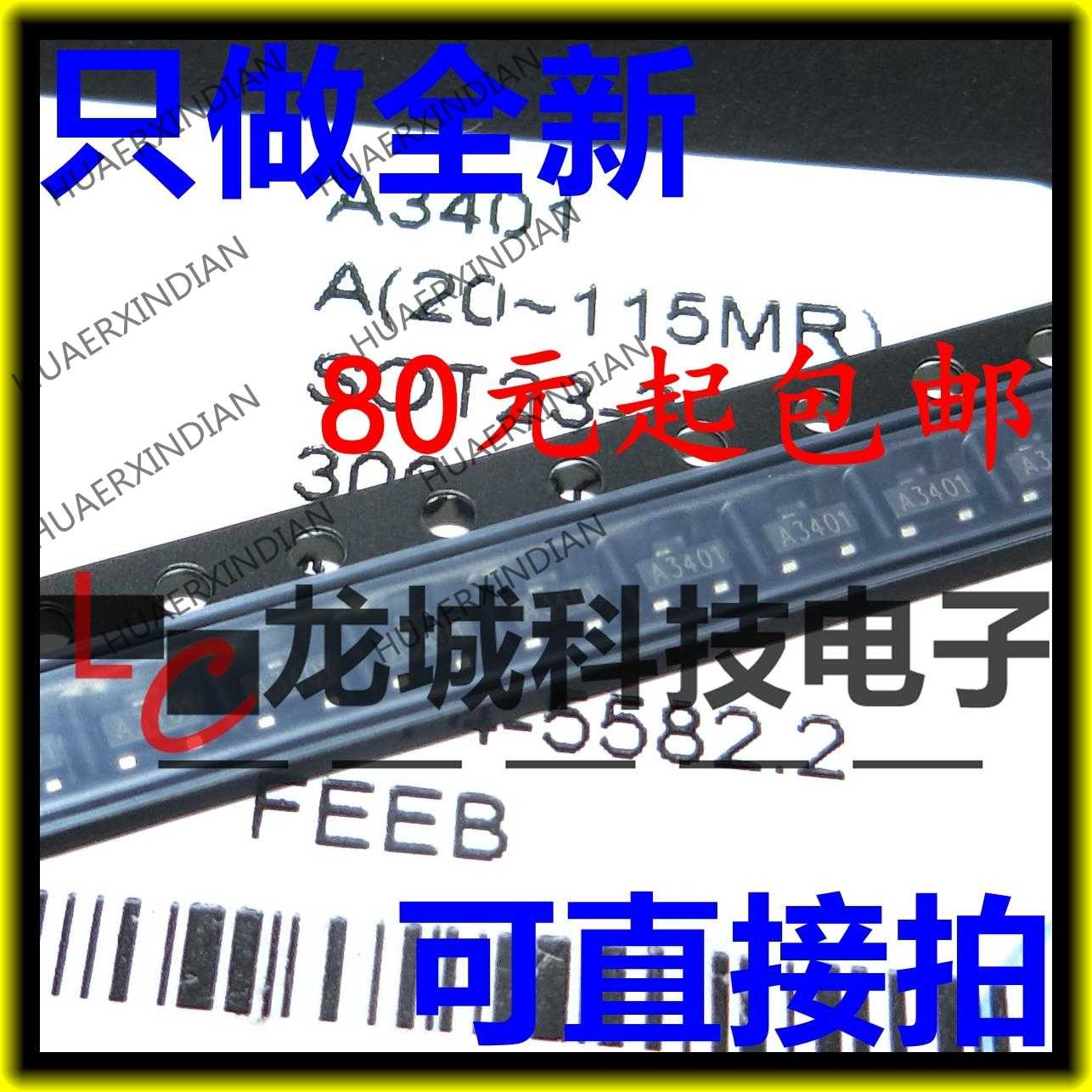 NEW  AO3401 A19T A3401 4.2A/30V SOT23 MOS 108/K  in stock