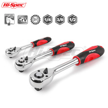 Hi-Spec Socket Wrench Ratchet Wrench 1/4 3/8 1/2 72T Steel Torque Wrench Spanner Llaves Torquimetro Momentsleutel Chave Catraca