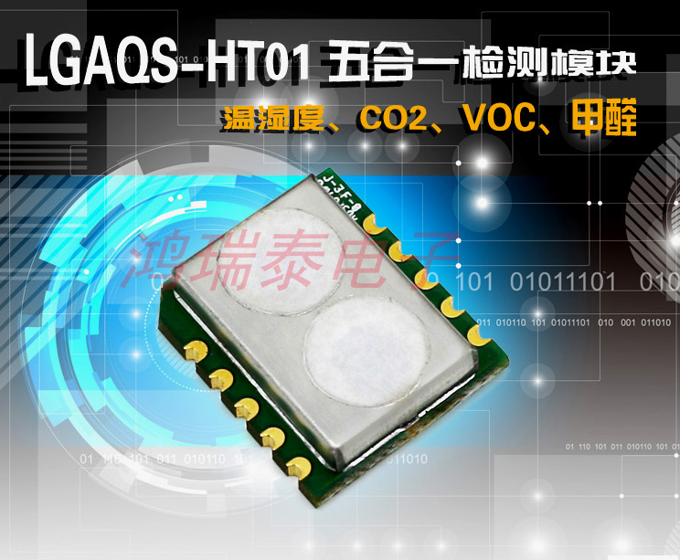 Well-Educated Co2 Voc Temperature And Humidity Formaldehyde 5-in-1 Detection Sensor Ht01/iaq Let Our Commodities Go To The World Back To Search Resultshome