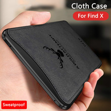 Phone Case For OPPO Find X Cloth Deer Soft Cover F5 A73 A73T Coque