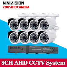 NINIVISION 1080P CCTV security system 8CH 1080P 1.0MP AHD DVR kit 8*720p Outdoor video surveillance security camera system