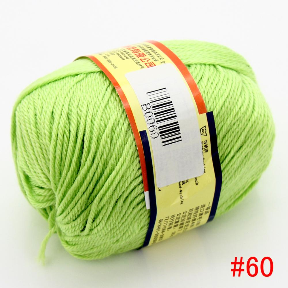 Fashion Hot sale 50g a ball Worsted Super Soft Smooth Natural Silk Wool Baby knitting ,sweater knitting Yarn
