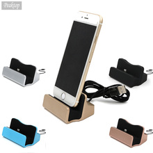 High Quality Metal Charging Base Dock Station Cradle Desktop Docking Charger For Apple iPhone 7 5 5C 5S 6 6S 6 Plus 6S 7 7 Plus