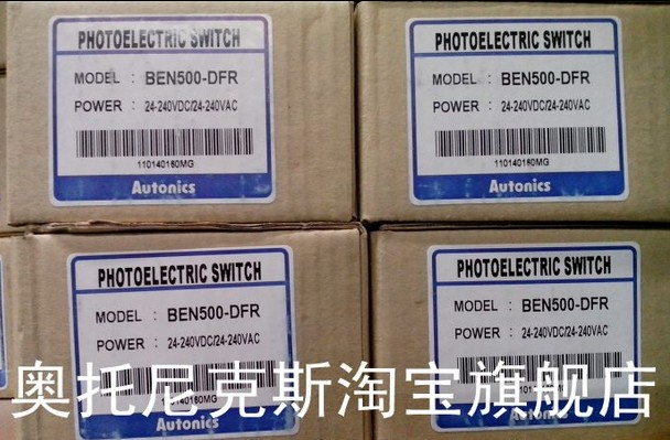 . Otto Nicks AUTONICS original genuine BEN500-DFR photoelectric switch otto nicks autonics optical fiber sensor bf3rx original genuine