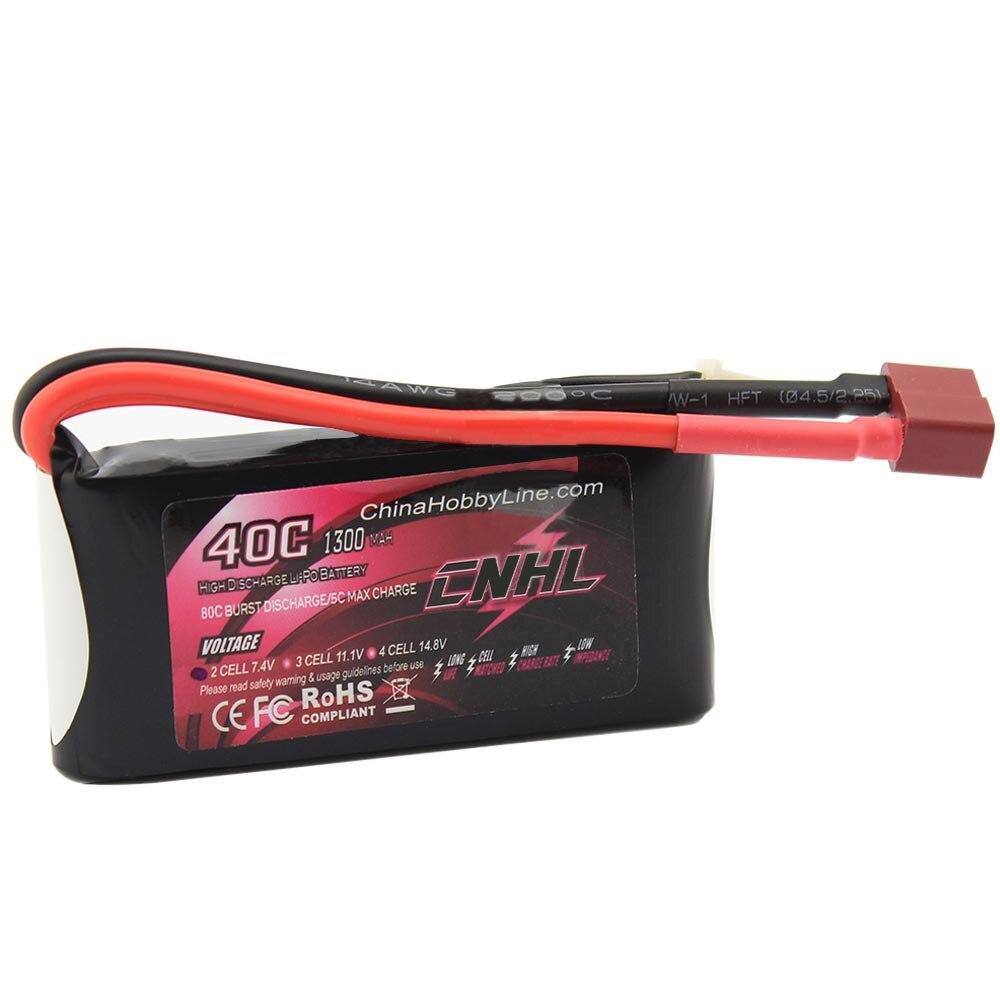 CNHL LI PO 1300mAh 7 4V 40C Max 80C 2S Lipo Battery Pack for RC Hobby