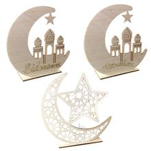 Wooden Ornaments Muslim Islamic Palace Eid DIY LED Decorative Suppliers Crafts for Home