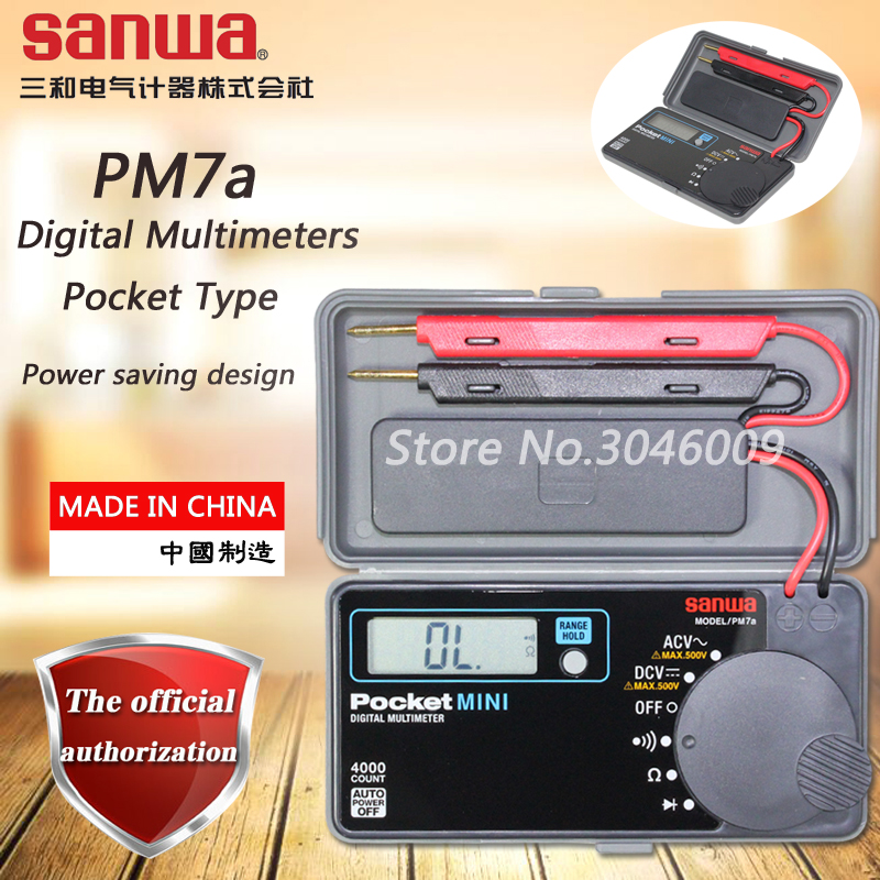 цены sanwa PM7a Digital Multimeters / Pocket Type, Autoranging Digital Multimeter, Resistance / On / Diode Test