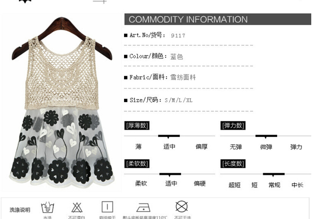 New Arrive Spring Summer Women Dress Chic White Lace Patchwork Navy Chiffon Camisole Dresses