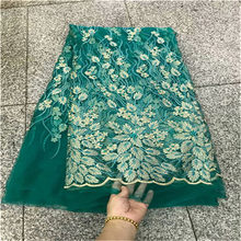 African lace fabrics french High Quality bridal beaded nigerian lace tulle  lace fabric For Wedding Dress Royal Blue green gold 41d557f59e67