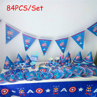 84pcs The Avengers Captain America Baby Birthday Party Decorations Kids Evnent Party Supplies Party Decoration