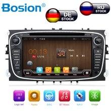 Android 8,0 dvd-плеер автомобиля 2 Din навигационный GPS радиоприемник для Ford Focus Mondeo Kuga C-MAX S-MAX Galaxy Аудио Стерео головное устройство