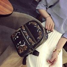 Высокое качество с вышитыми цветами рюкзак школьные сумки для подростков Повседневная Черный рюкзак путешествия девочек Сумка для путешествий школьная сумка