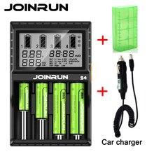 Joinrun cargador de batería inteligente S4 18650 para 18650 14500 16340 Ni MH AAA AA, cargador de batería de ion de litio con funda para batería