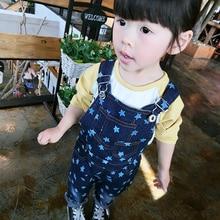 BuDingXiong Brand 2017 Spring Children Clothing Stars Unisex Boys Girls Jeans Pants Cross Overalls Lovely Children Pants Denim