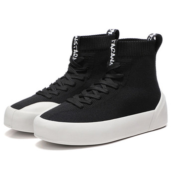 Tenis Hombre Masculino Trainers Safety Knitting Socks Shoes Men Hip-hop Street Height  sneakers Scarpe Uomo Zapatillas