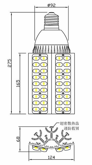 2018 free Shipping 9pcs/lot 36w  Led Street Light e27 E40 Base Rotation 360 Degress Ac85-265v Input Voltage Ip54 Ce Rohs