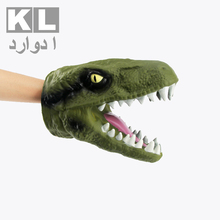 Halloween Kid Interactive Figure Animal Doll Toy Big 22cm Short Gloves Collection Dinosaur Hand Soft Puppet Head Any Deformation