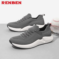 2018 Men's Shoes Same style Spring Autumn Basket Femme Chaussure Male Shoes Trainers Boosts brand