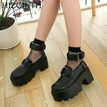 HIZCINTH 2018 Spring Flat Platform Shoes Woman Big Head Doll Thick Bottom Leather Single Shoes Buckle Sister Loafers Zapatos Muj