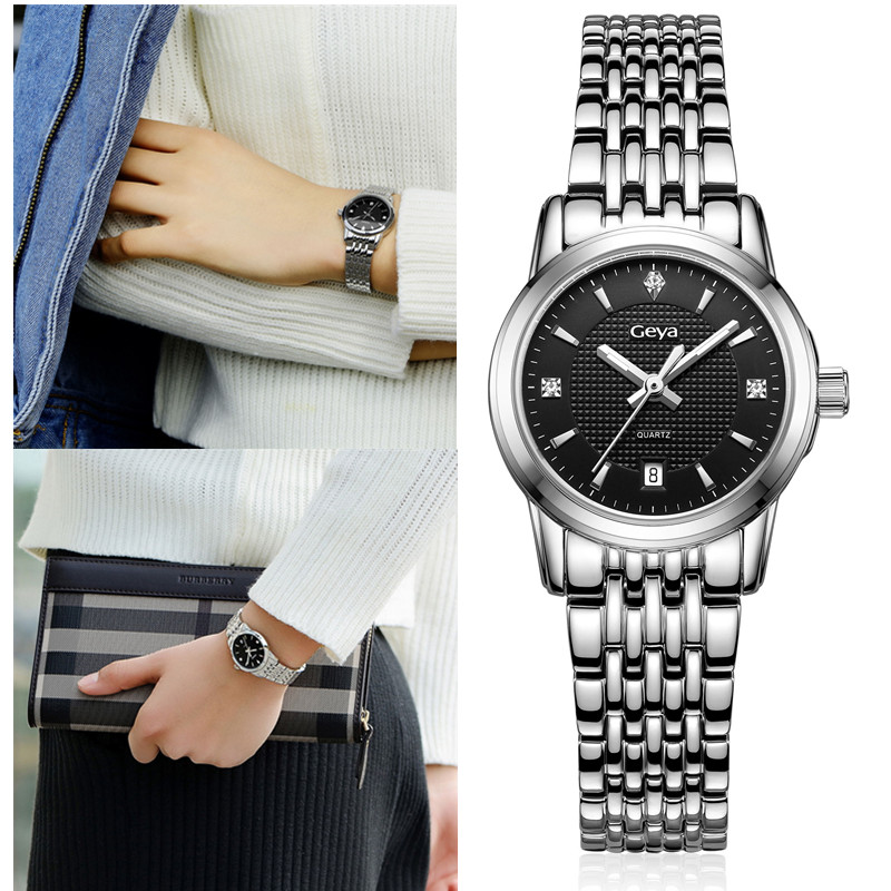 Geya Women s Fashion Steel font b Watches b font Womens Females business Geneva Quartz font