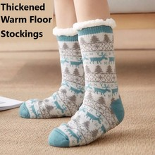 Home Stockings, Floor Adult Slipper Heating Carpet Stockings in Winter,women and men,fashion keep warm