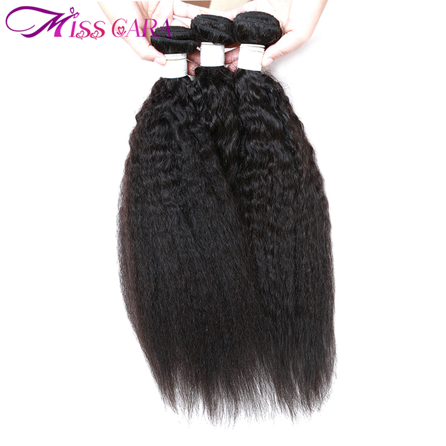 Brazilian Kinky Straight Human Hair 3 Bundles 100% Human Hair Weave Bundles Miss Cara non Remy Hair Extensions Can Be Dyed