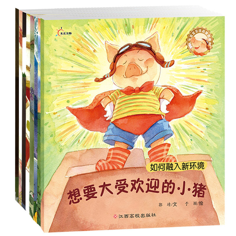 8pcs/set Children Picture Book Bedtime Storybook :Learn To Manage Your Emotions Early Enlightenment Books Libros 3-6 Ages