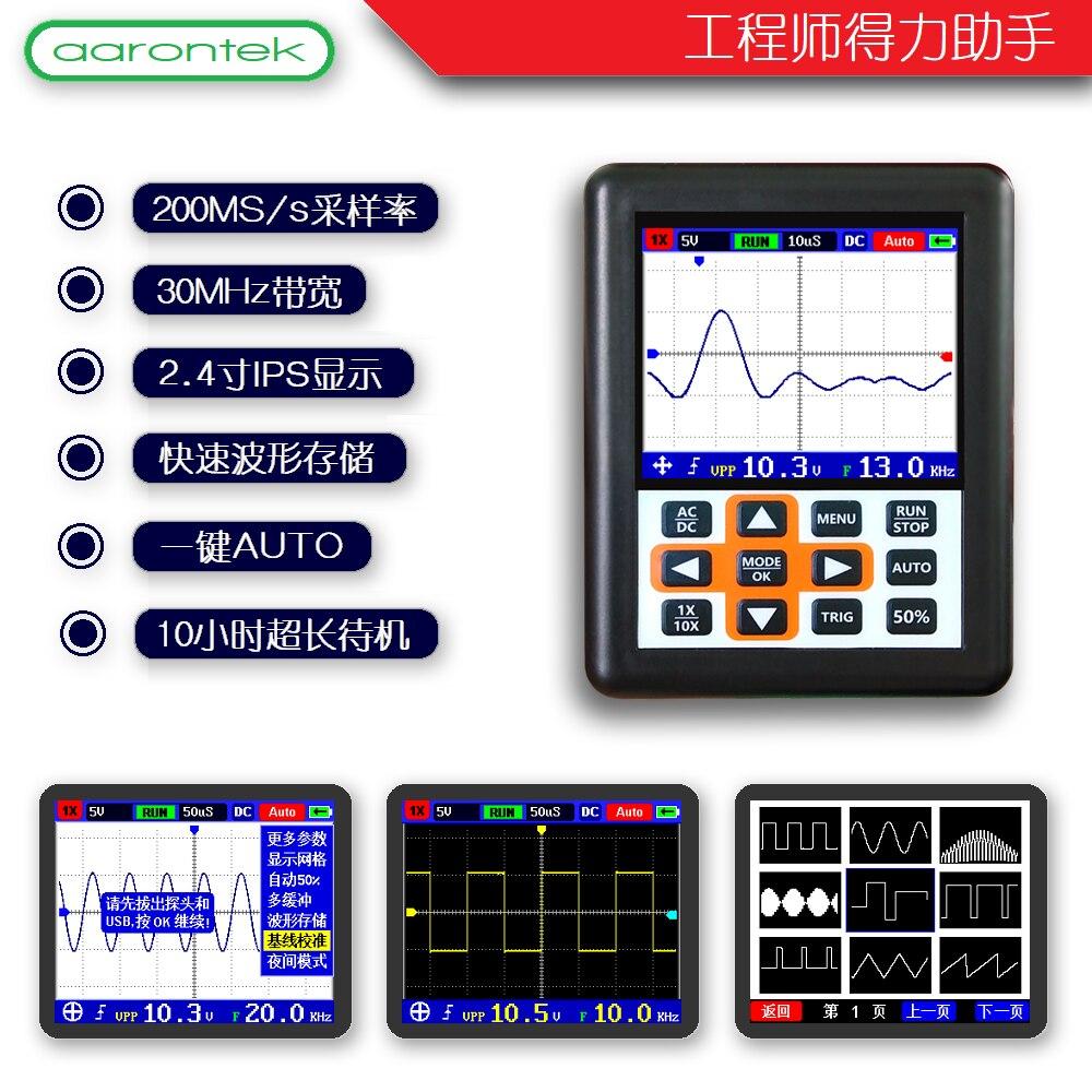 Портативный мини портативный цифровой осциллограф 30 м пропускной способности 200 MSps частота дискретизации ips дисплей Авто Ремонт приспособл
