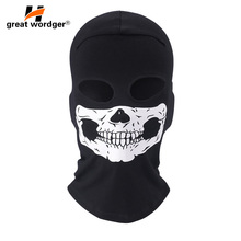 Motorcycle SKULL Ghost Face Halloween Windproof Cycling Face Mask  Bicycle Sports Warm Ski Caps Bicycle Balaclavas Scarf motorcycle skull ghost face windproof mask outdoor sports warm ski caps bicycle bike balaclavas masks scarf a variety of styles