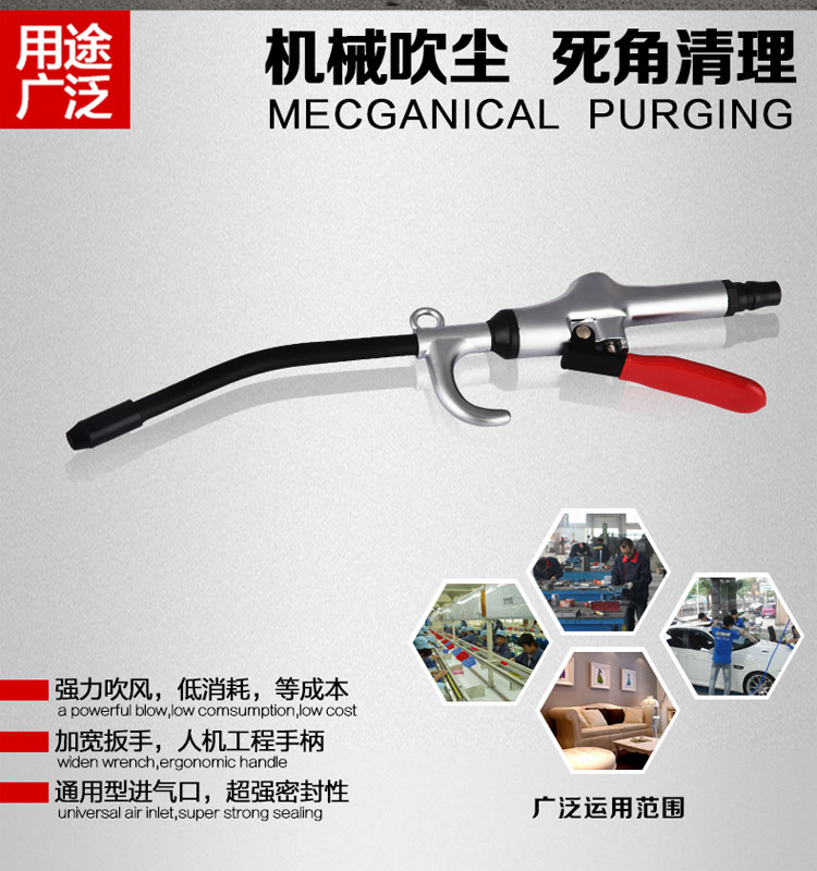 rotate hook Air Pneumatic blowing dust gun DG-09 strong wind powerful car hairdressing air gun adjustable air blow mechanical