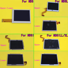 1Piece Top Upper /Lower bottom LCD Screen Display for Nintendo DS /for Nintendo DS Lite XL LL nintendo ds lite stylus pen retractable 2 pcs white