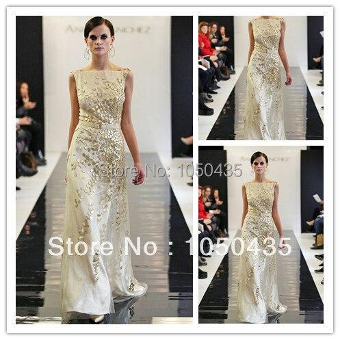 Unique Designer Beading Floor Length Evening Dress Taffeta Formal