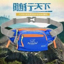 TANLUHU 348 Outdoor Sports Bag Nylon Running Hiking Waist Pack Kettle Gym Chest For Men Women