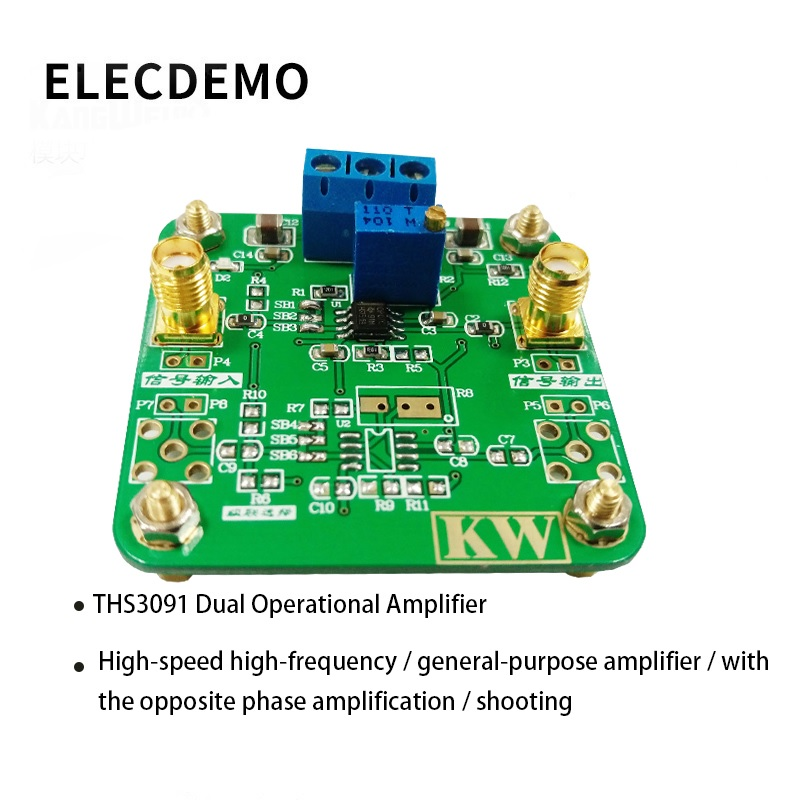 THS3091 module high-speed high-frequency operational amplifier high-frequency amplifier with the opposite phase amplification